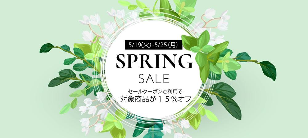 セラミド化粧品シェルシュール 春のビッグセール開催!