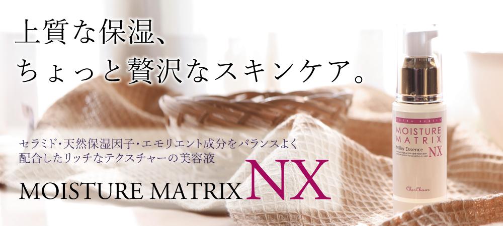MMNX_top2021_PC.jpg