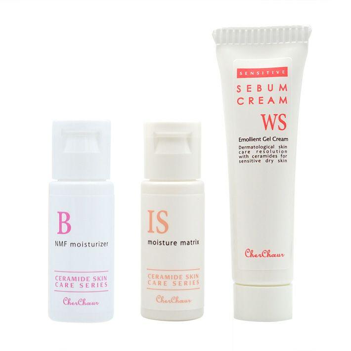 ミニサイズ・センシティブセットAお肌がかなり敏感で乾燥している方に。