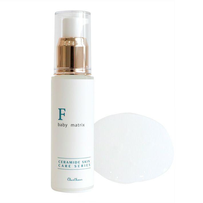 防腐剤フリーのセラミド保湿美容液ベビーマトリックスF