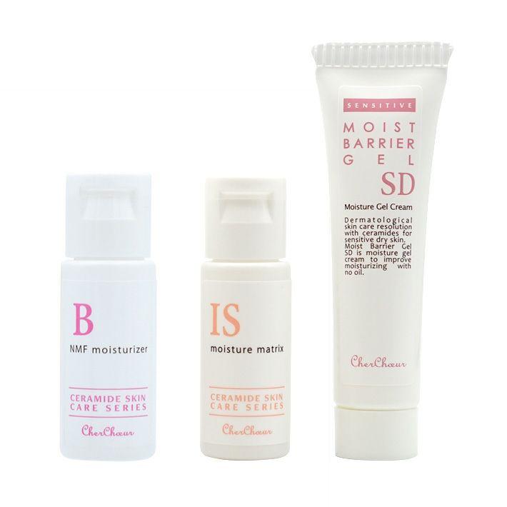 ミニサイズ・センシティブセットB油分が合わない敏感肌の方、皮脂が多い敏感肌の方に。
